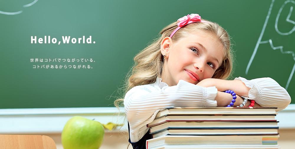 Hello,world.
