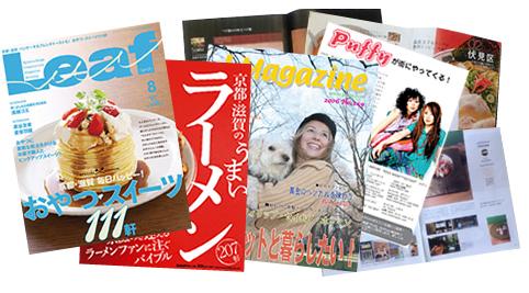 雑誌/Magazine