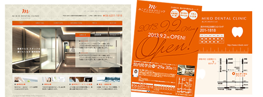 Web・SPツール・その他/Website・Sales Promotion・Others